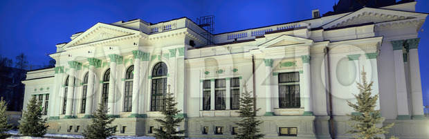 Panorama of Organ Hall building over blue sky at night in Chisinau, Moldova Stock Photo