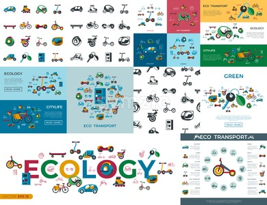 Digital vector eco green transport technology icons set infographics Stock Vector