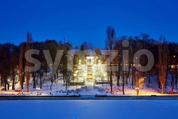 Valea Morilor park at night in winter season. Chisinau, Moldova Stock Photo