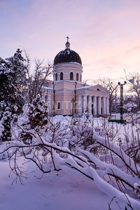 Nativity cathedral in winter season. View from park. Chisinau, Moldova Stock Photo
